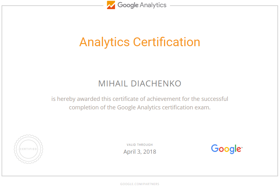 Михаил Chief — Google Analytics