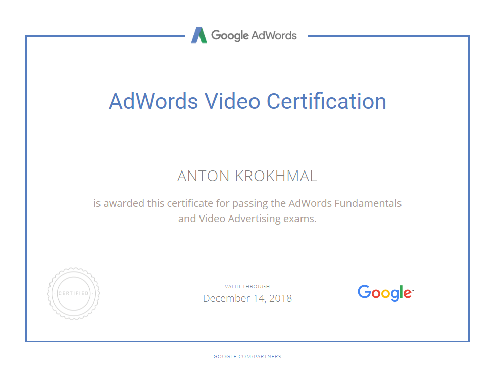 Anton Cowboy – Google AdWords