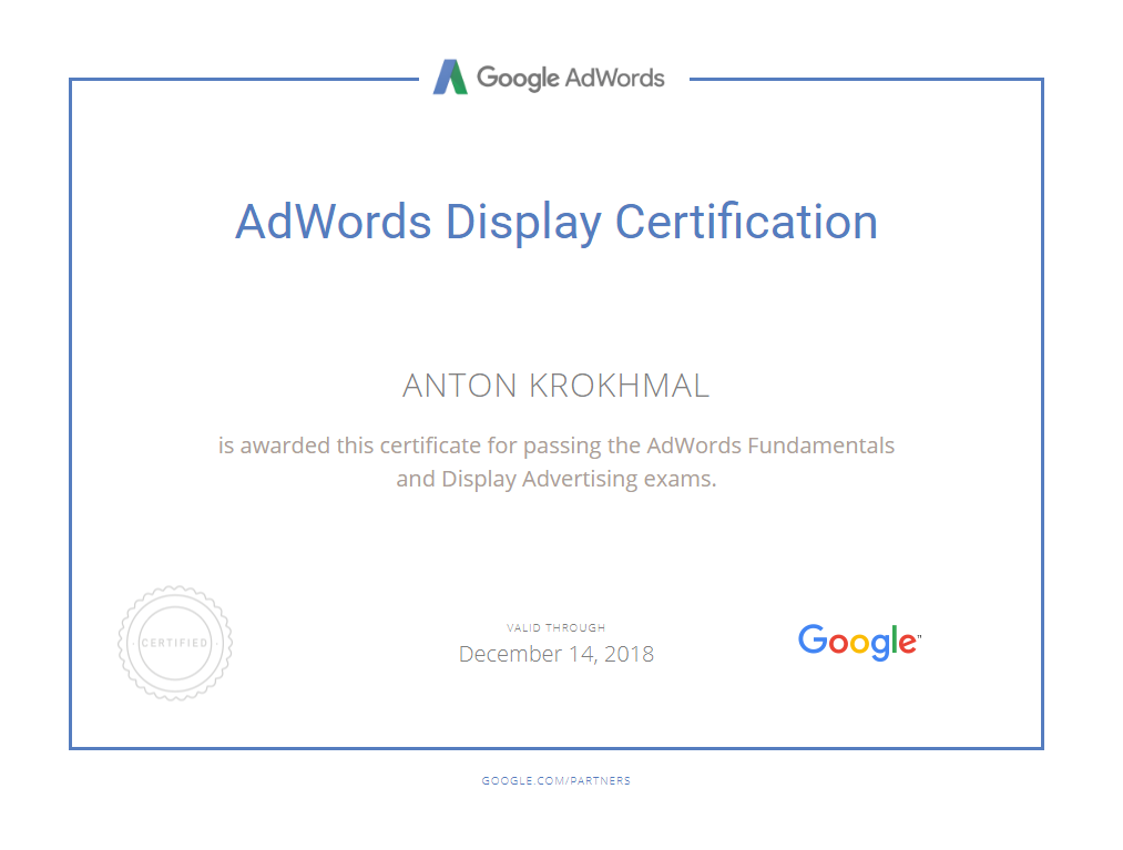 Cowboy — Google AdWords