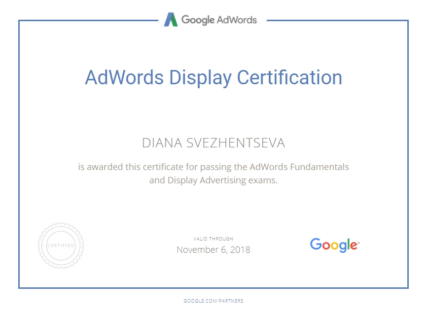 dianasw — Google AdWords
