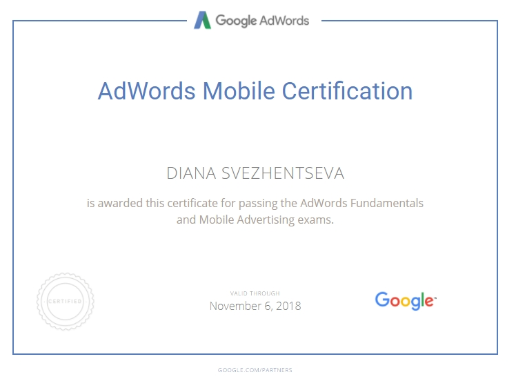 Diana dianasw – Google AdWords