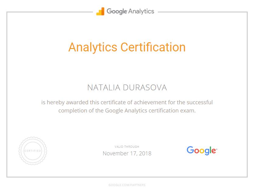 Наталья durasova — Google Analytics