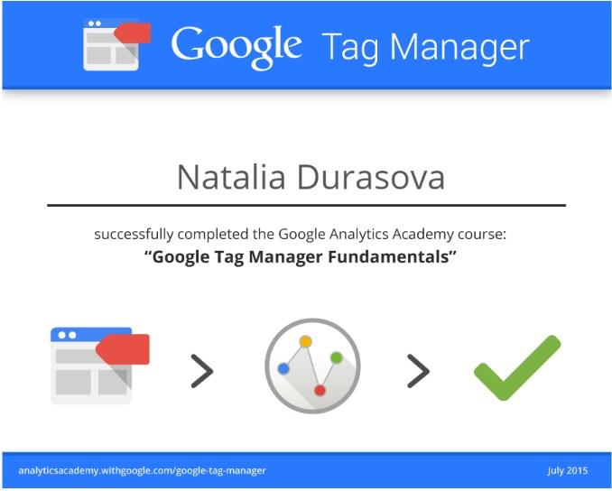 Наталья durasova — Google Tag Manager