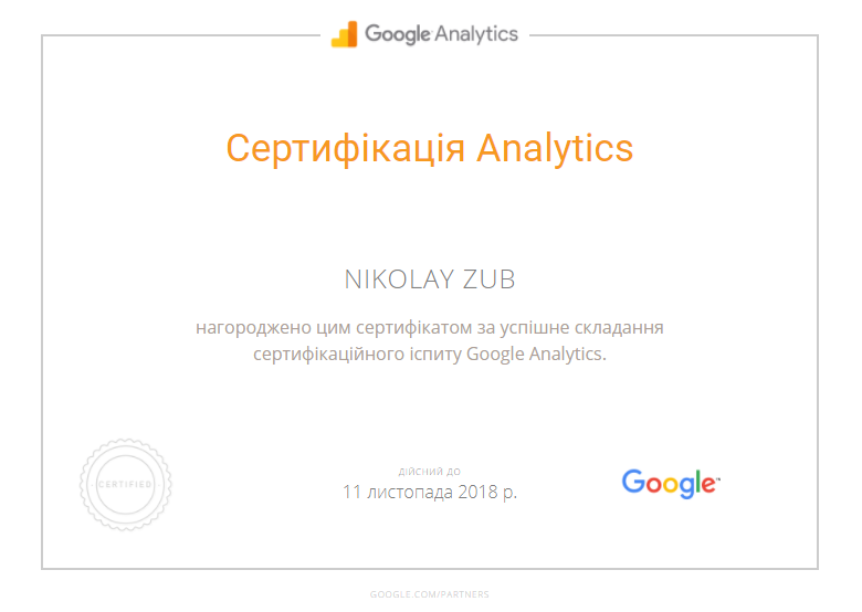 Nikolay falcon – Google Analytics