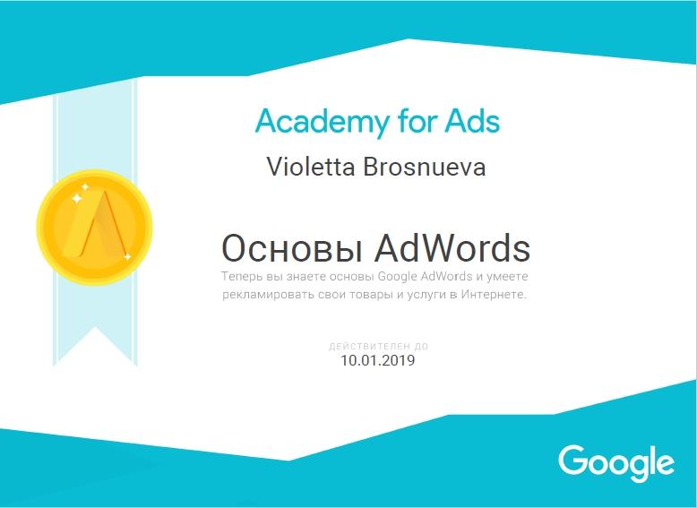 fialka — Google AdWords