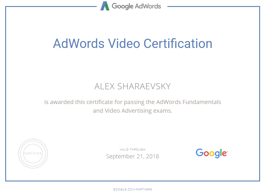 Александр fireblast — Google AdWords