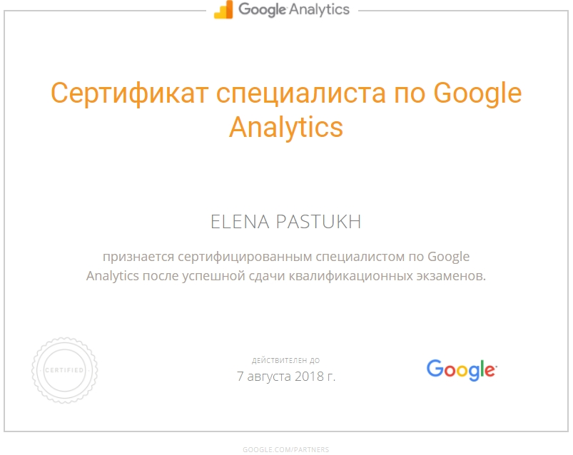flammy — Google Analytics