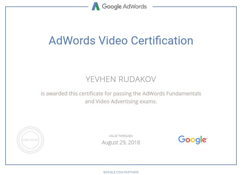 Yevhen Forest – Google AdWords