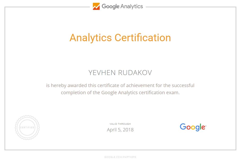 Yevhen Forest – Google Analytics