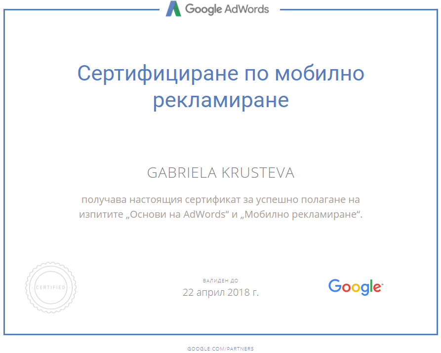 Gabi — Google AdWords