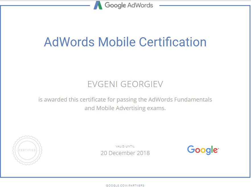 georgiev — Google AdWords