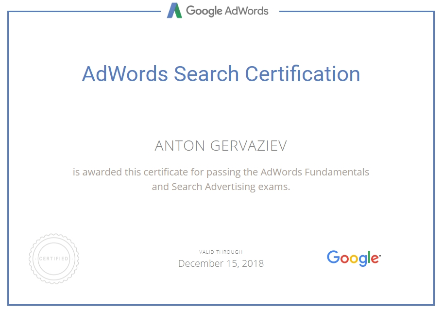 gervaziev — Google AdWords