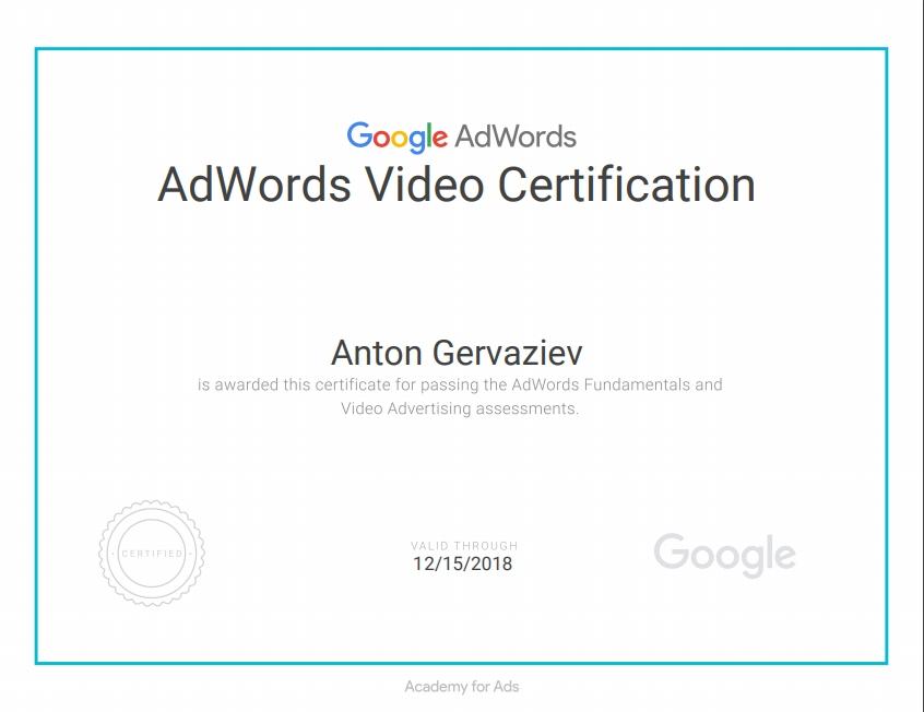 gervaziev — Google AdWords