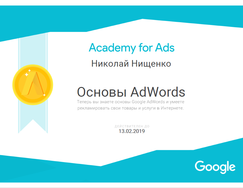 Hasle — Google AdWords