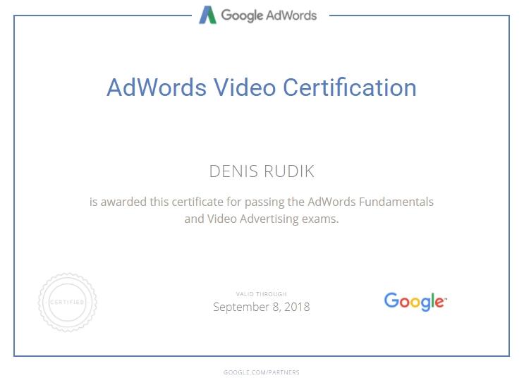 Denys IBingo – Google AdWords
