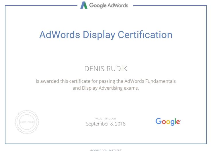 Денис IBingo — Google AdWords