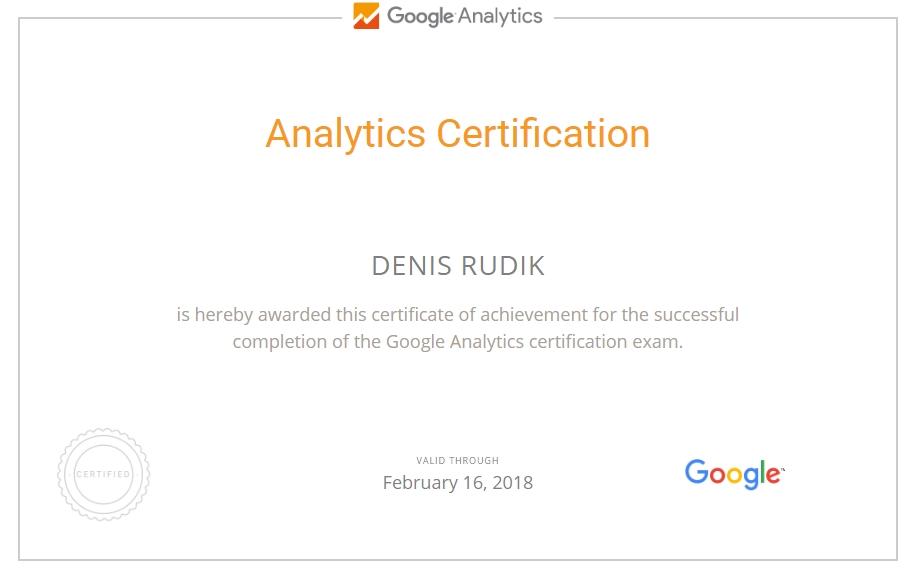 Денис IBingo — Google Analytics