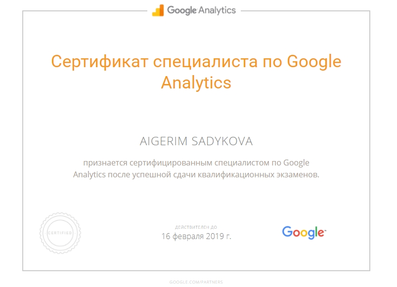 Katara — Google Analytics