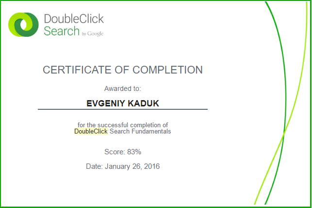 Евгений kent — DoubleClick