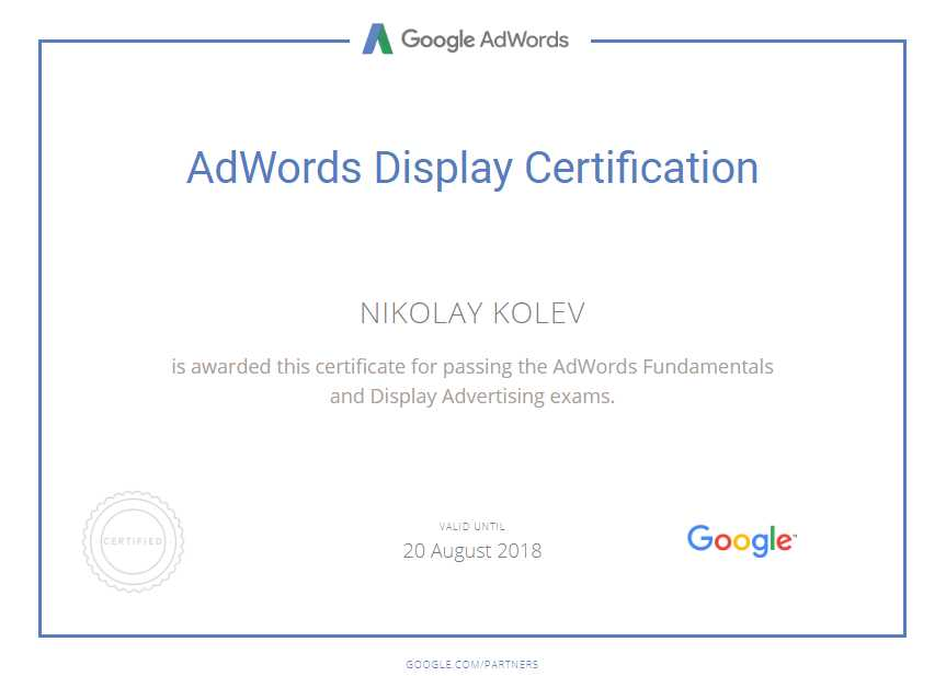 Николай kolev — Google AdWords
