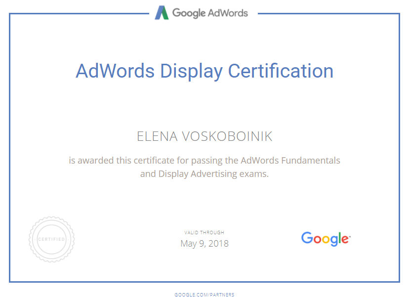 Елена kolibri — Google AdWords
