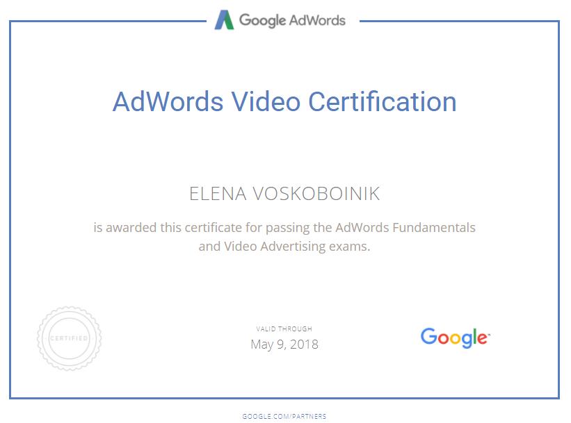 Elena kolibri – Google AdWords
