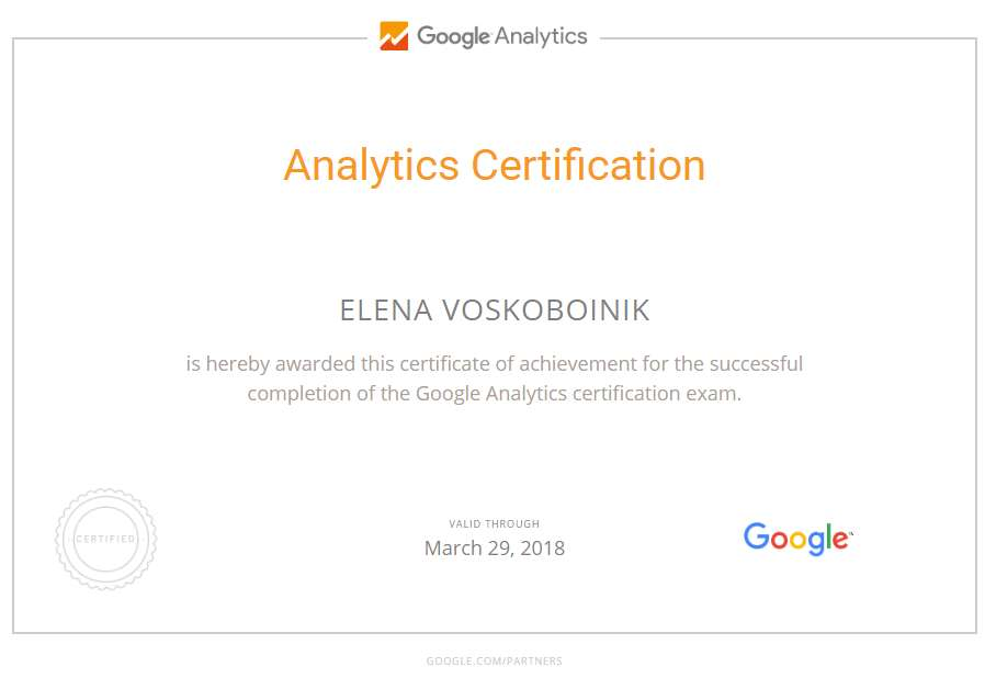 Елена kolibri — Google Analytics