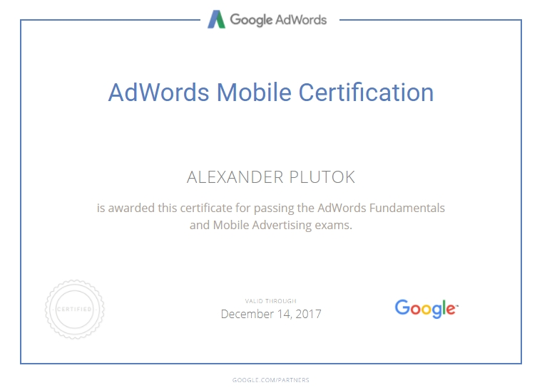 Александр Krez — Google AdWords