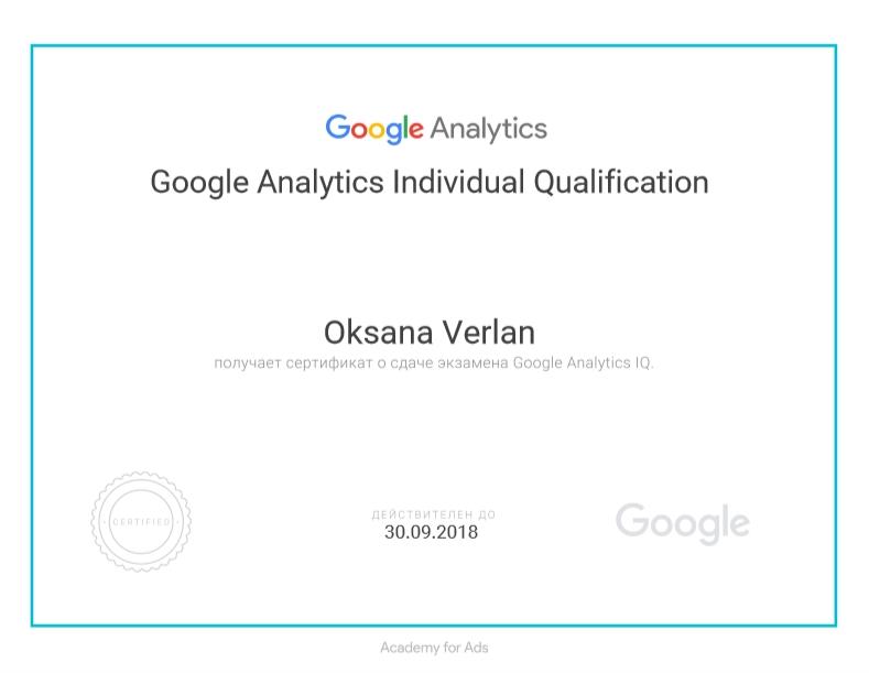 Oksana ksu – Google Analytics