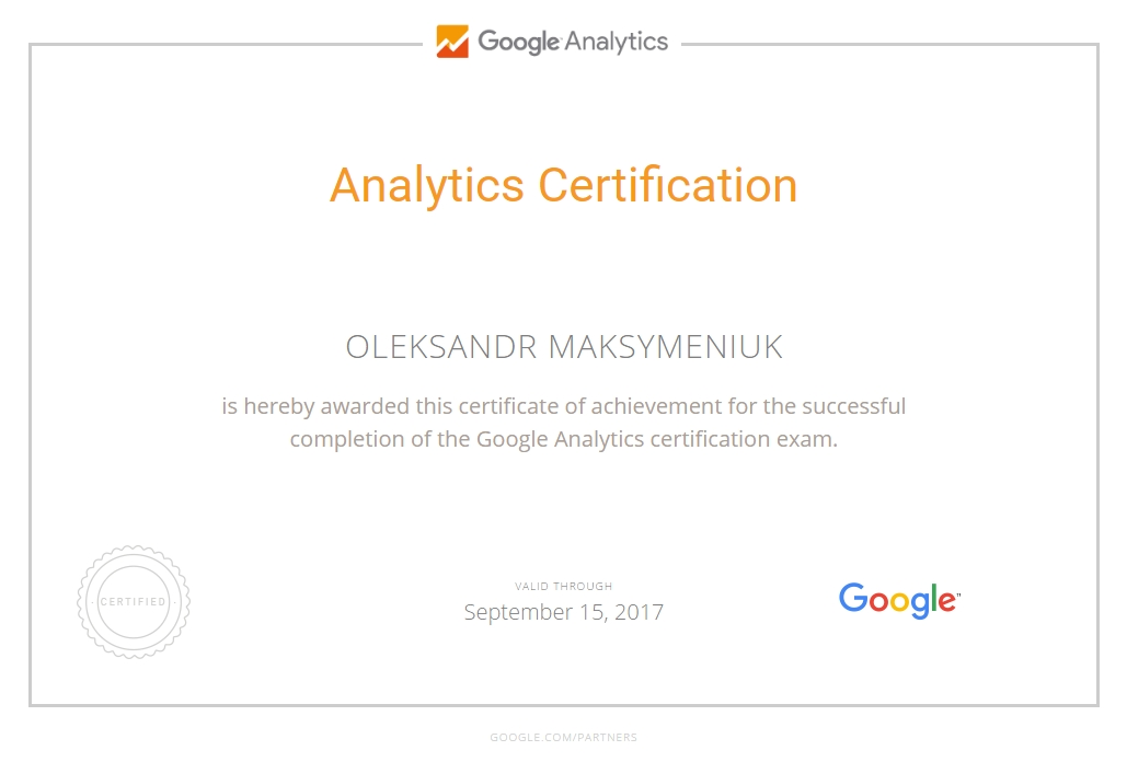 Александр Lunaxod — Google Analytics