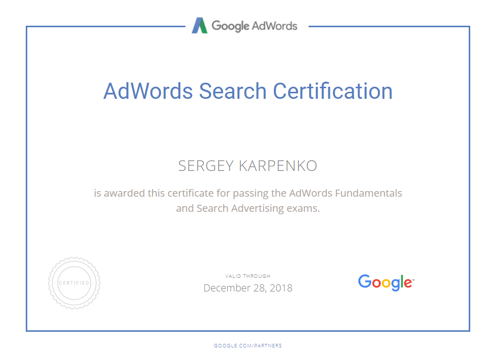 Сергей marketer — Google AdWords