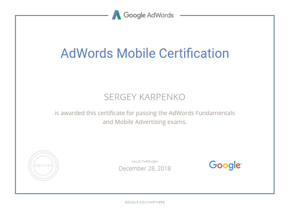 Sergey marketer – Google AdWords