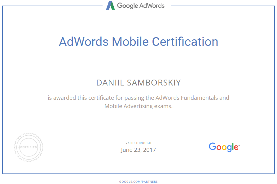 Даниил medveds — Google AdWords