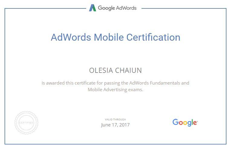 Олеся Mew — Google AdWords