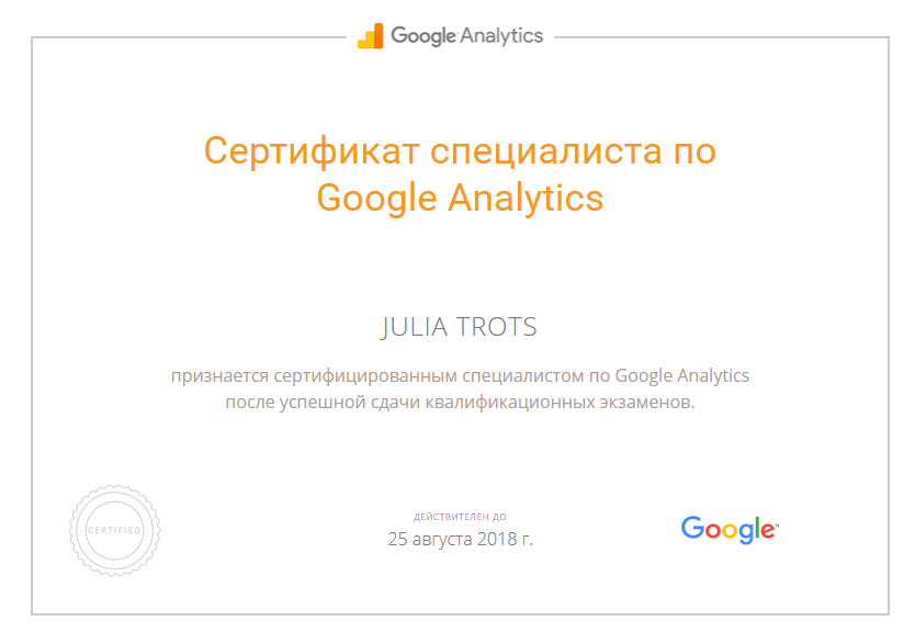 miligun — Google Analytics