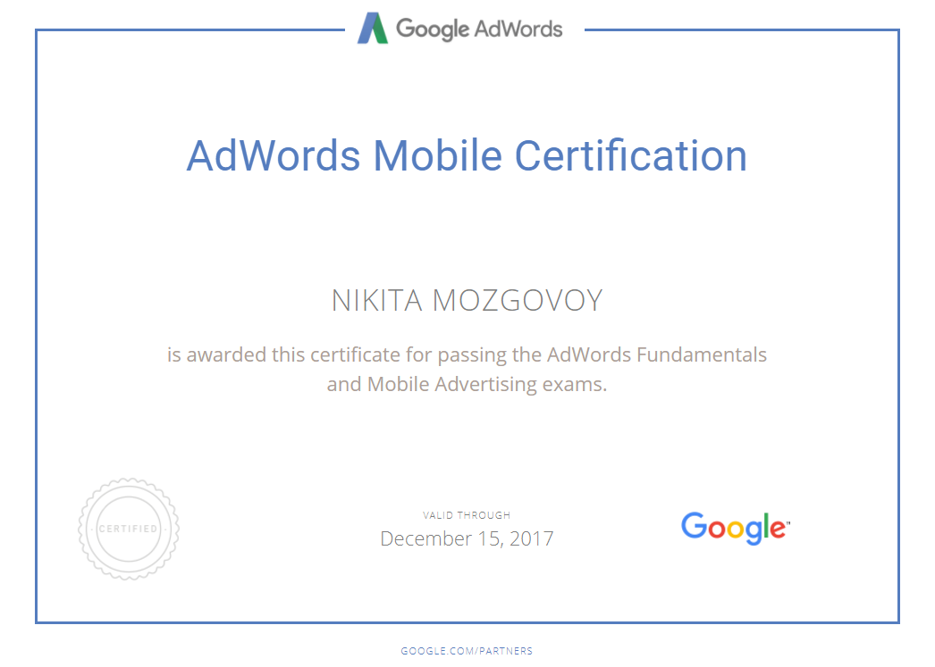 Nikita mozg – Google AdWords