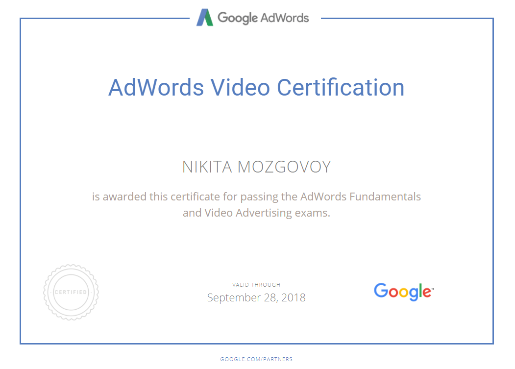 mozg — Google AdWords