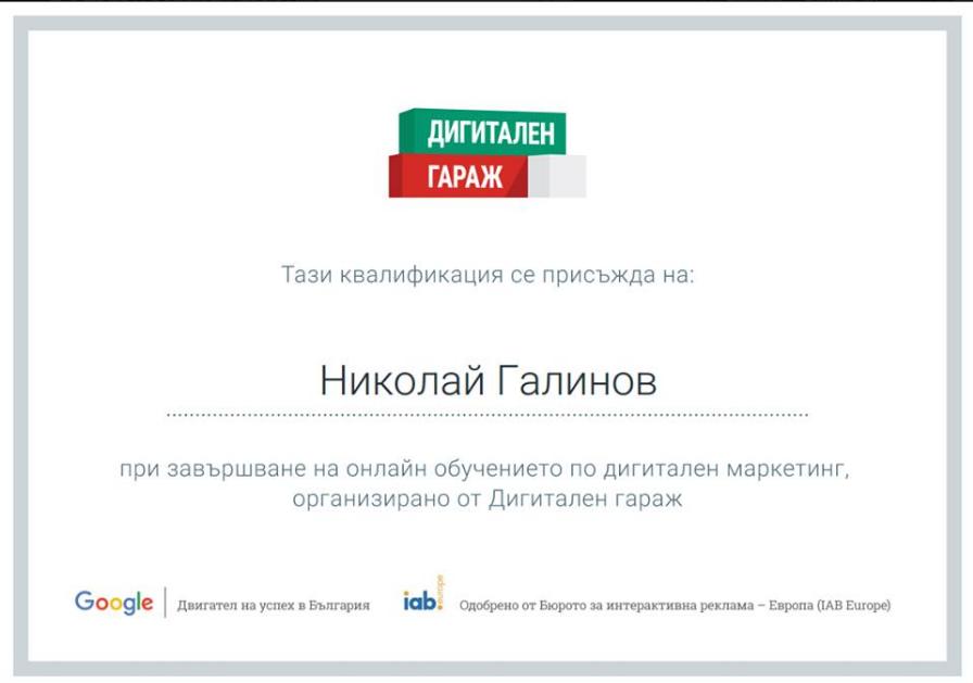Nikolay niki – Digital Workshop