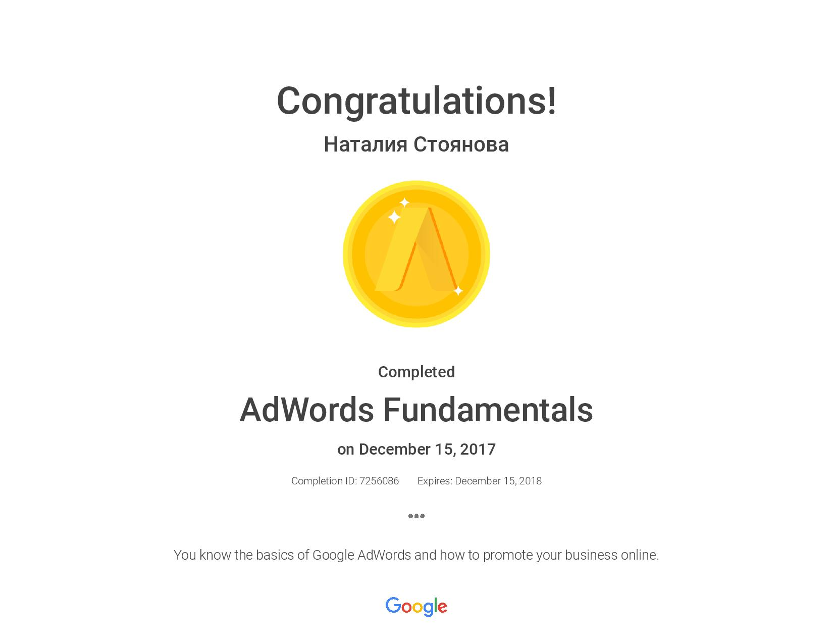 Natalia niya – Google AdWords