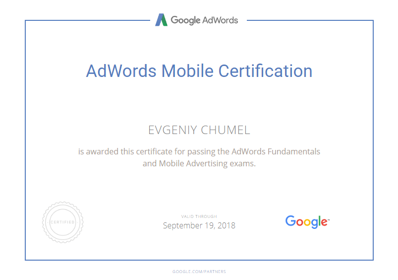 nord — Google AdWords