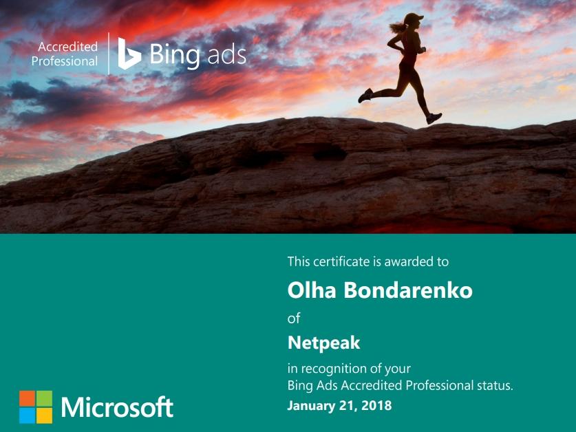 olivka — Bing Ads
