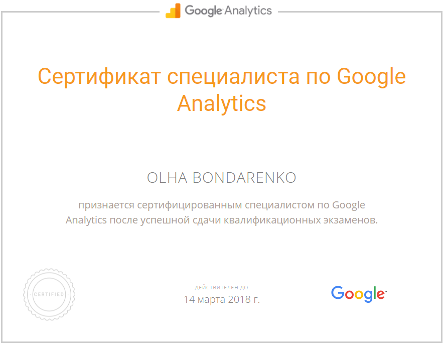 olivka — Google Analytics