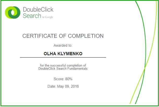 Ольга ololo — DoubleClick