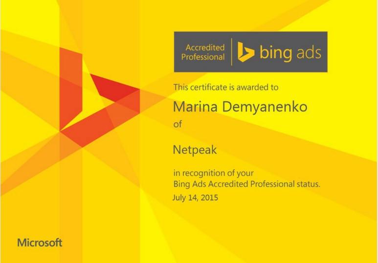 Marina polza – Bing Ads