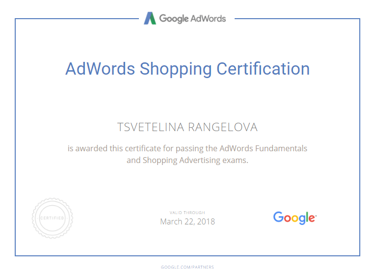 Ranger — Google AdWords