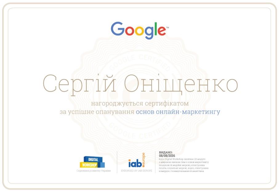 Sergey reason – Digital Workshop