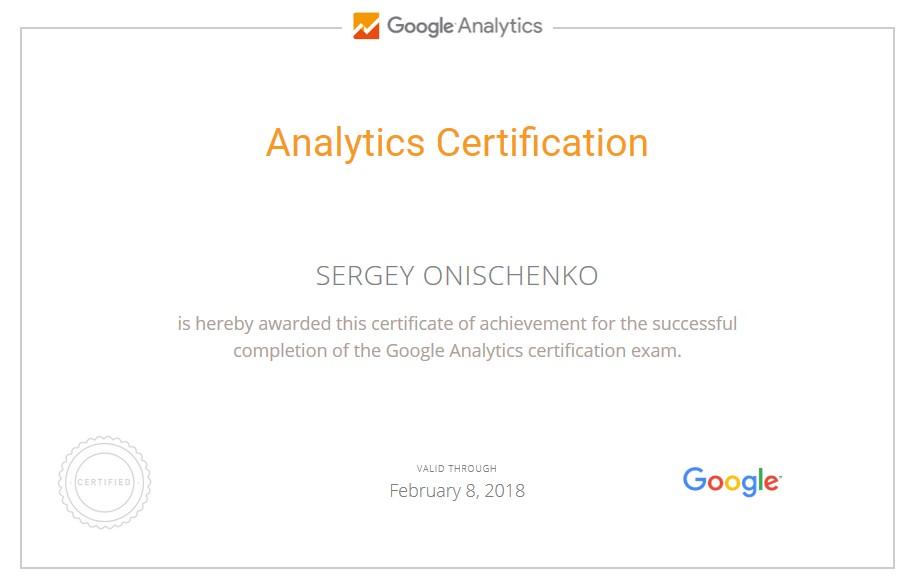 Sergey reason – Google Analytics