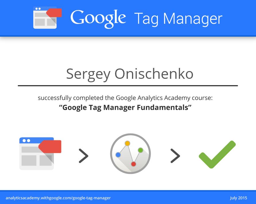 Sergey reason – Google Tag Manager