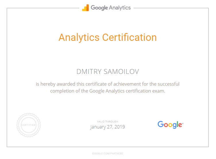 Дмитрий Samuel — Google Analytics