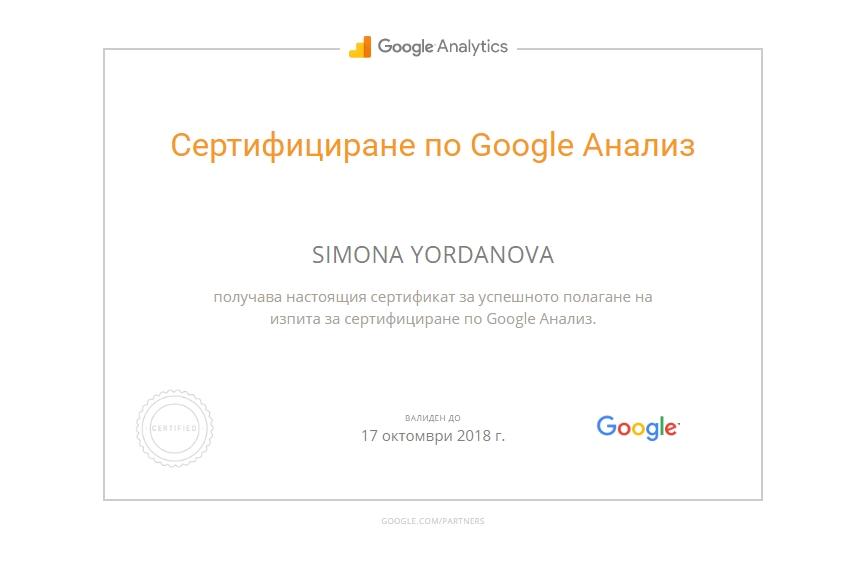 sassy — Google Analytics